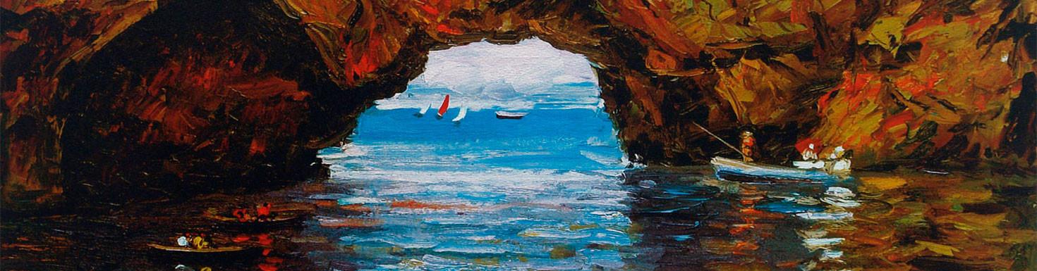 Antonio Reverte quadres originals a Arts Fité